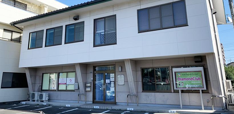 浜松中沢校