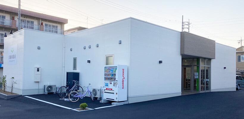 磐田中泉校