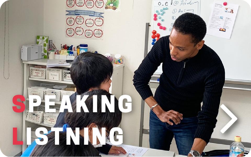 SPEAKING&LISTNING